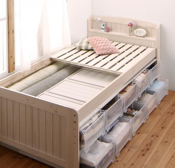 大容量収納できる4段階高さ調節 天然木すのこベッド Jossette ジョゼット