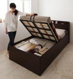 コンセント付簡易型跳ね上げ式大容量収納ベッド 【Lilliput】リリパット