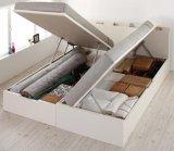 【組立設置】国産跳ね上げ収納ベッド【Pratipue】プラティーク