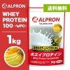 アルプロン・100%ホエイプロテイン(1kg送料無料)