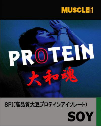 マッスルプロダクション・ソイプロテインアイソレート(3kg送料無料)
