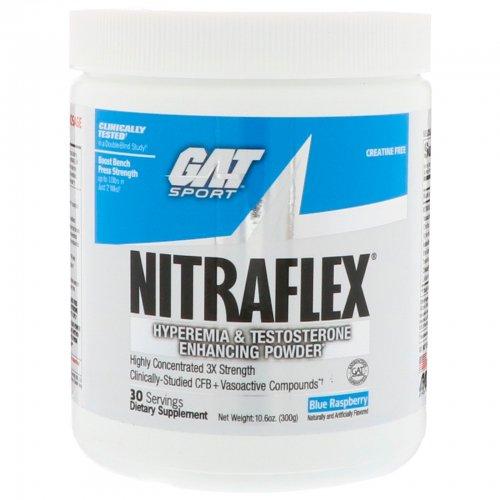 GAT・ナイトラフレックス(300g)