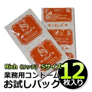 サイズ コンドーム s