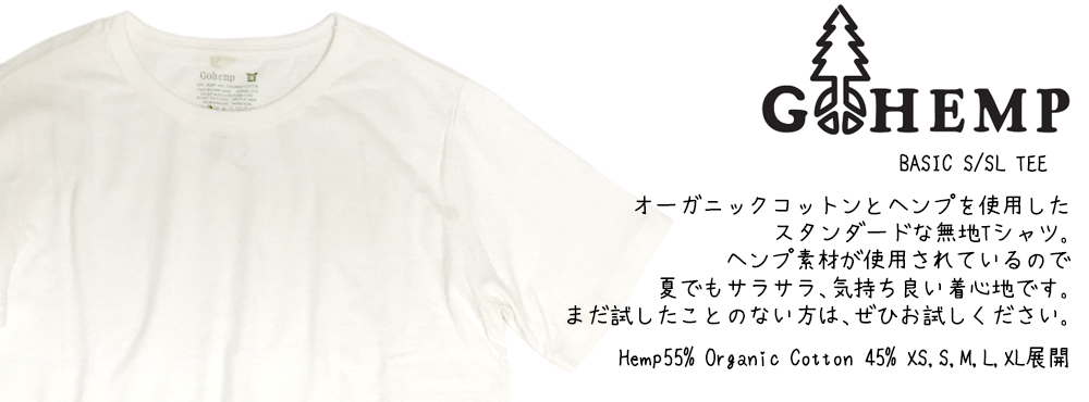GO HEMP BASIC S/SL TEE ナチュラル