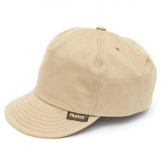 Phatee ファティ|PHAT CAP (ツイルベージュ)(ファットキャップ)