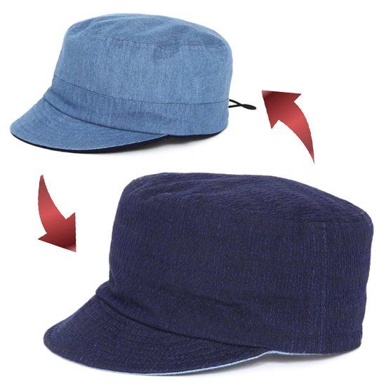 GO HEMP ゴーヘンプ YAJIRI PORTER CAP (インディゴ)(リバーシブルキャップ)