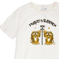 GO HEMP ゴーヘンプ|招く虎 S/SL TEE by Kads MIIDA (ナチュラル)(プリント Tシャツ)