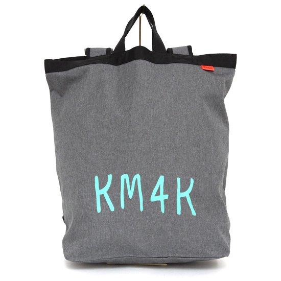 KM4K カモシカ|PARADICE BACK PACK (グレイ)(パラダイス バックパック)