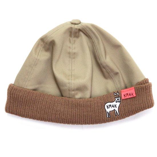 KM4K カモシカ RIB CAP (タン)(ビーニー ワッチキャップ)