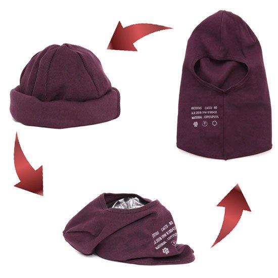 remilla レミーラ|カックウ帽 大人用 (ボルドー)(ニット帽 バラクラバ)
