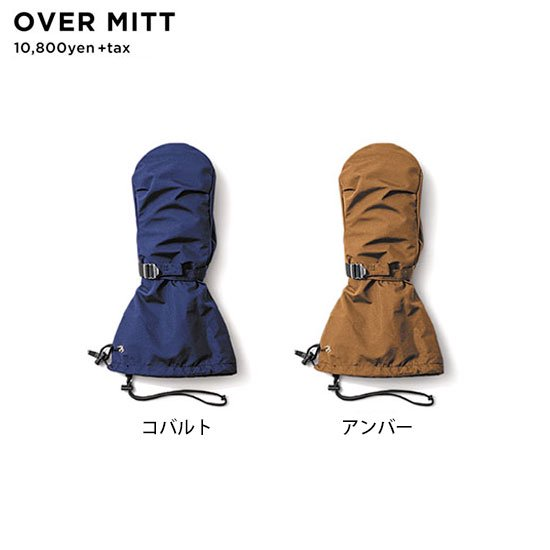 GREEN CLOTHING グリーンクロージング|19-20 OVER MITT (グローブ オーバーミット)