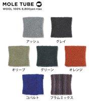 GREEN CLOTHING グリーンクロージング【予約商品】10月中旬〜10月下旬入荷予定|19-20 MOLE TUBE (ネックウォーマー)