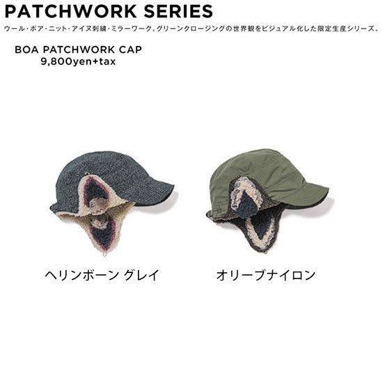 GREEN CLOTHING グリーンクロージング|19-20 PATCHWORK BOA CAP (パッチワーク ボアキャップ)