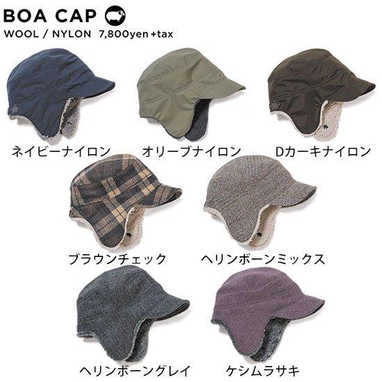 GREEN CLOTHING グリーンクロージング|19-20 BOA CAP (ボアキャップ)