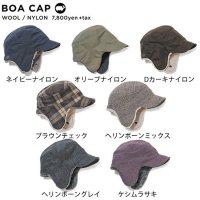 GREEN CLOTHING グリーンクロージング【予約商品】10月中旬〜10月下旬入荷予定|19-20 BOA CAP (ボアキャップ)