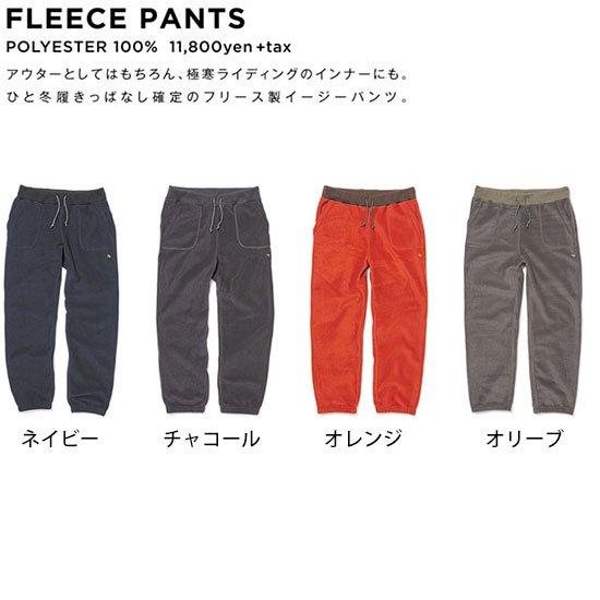 GREEN CLOTHING グリーンクロージング|19-20 FLEECE PANTS (フリースパンツ)