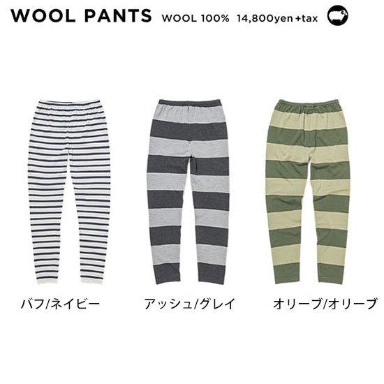 GREEN CLOTHING グリーンクロージング|19-20 WOOL PANTS (メリノウール ファーストレイヤー)