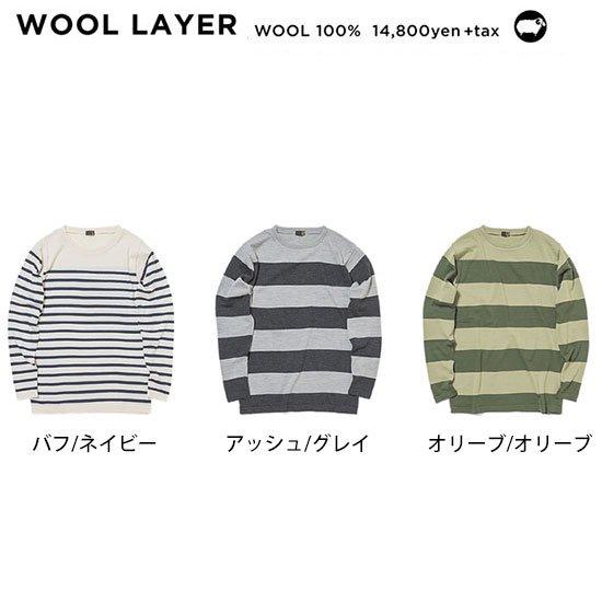 GREEN CLOTHING グリーンクロージング|19-20 WOOL LAYER (メリノウール ファーストレイヤー)