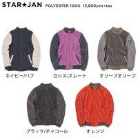 GREEN CLOTHING グリーンクロージング【予約商品】10月中旬〜10月下旬入荷予定|19-20 STAR JAN (スタジャン)(ミッドレイヤー)