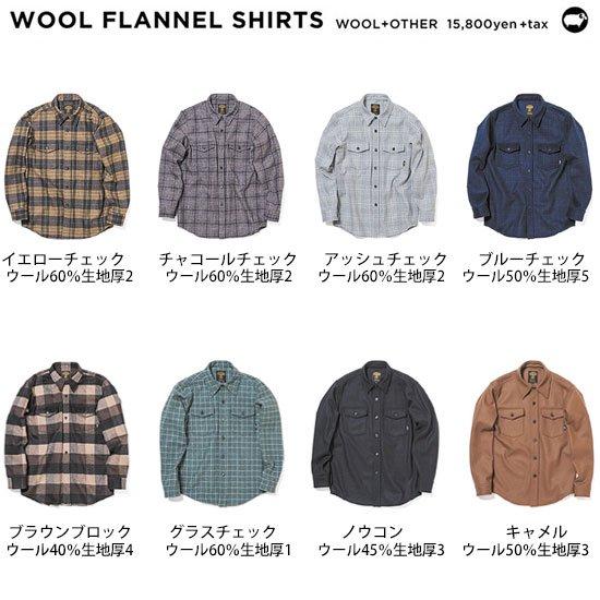 GREEN CLOTHING グリーンクロージング|19-20 WOOL FLANNEL SHIRTS (ウールフランネルシャツ)