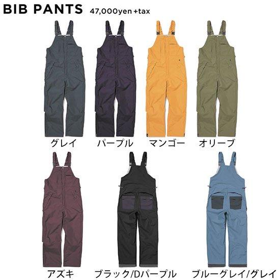 GREEN CLOTHING グリーンクロージング|19-20 BIB PANTS (ビブパンツ)