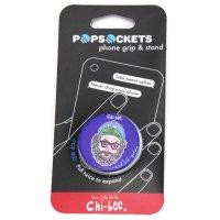 chi-bee チービー|POPSOCETS (ネルソン)(ポップソケッツ)