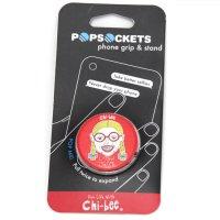 chi-bee チービー|POPSOCETS (ジェシー)(ポップソケッツ)