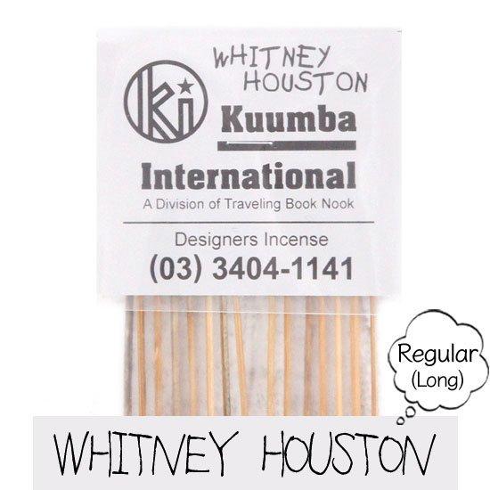 KUUMBA クンバ|INCENSE regular (WHITNEY HOUSTON)(お香 レギュラーサイズ)