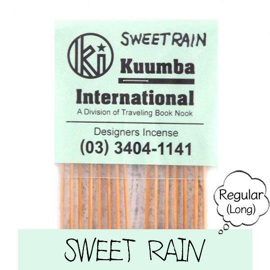 KUUMBA クンバ|INCENSE regular (SWEET RAIN)(お香 レギュラーサイズ)