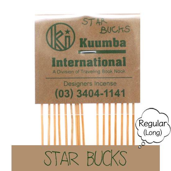 KUUMBA クンバ INCENSE regular (STAR BUCKS)(お香 レギュラーサイズ)