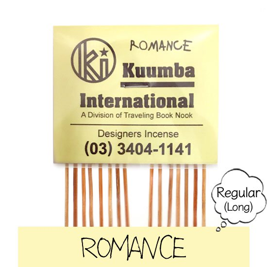 KUUMBA クンバ INCENSE regular (ROMANCE)(お香 レギュラーサイズ)