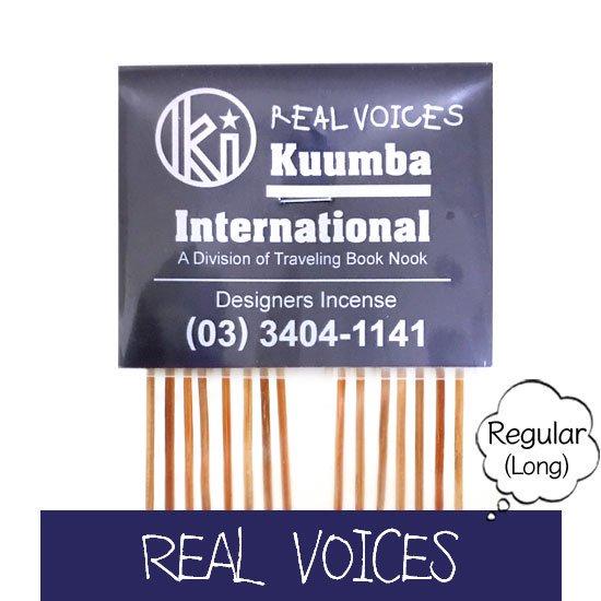 KUUMBA クンバ|INCENSE regular (REAL VOICES)(お香 レギュラーサイズ)