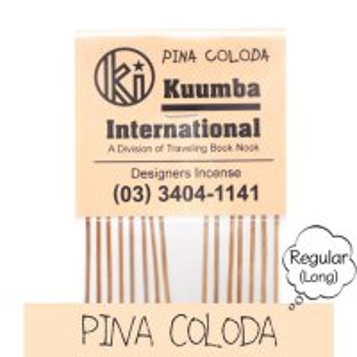 KUUMBA クンバ|INCENSE regular (PINA COLODA)(お香 レギュラーサイズ)