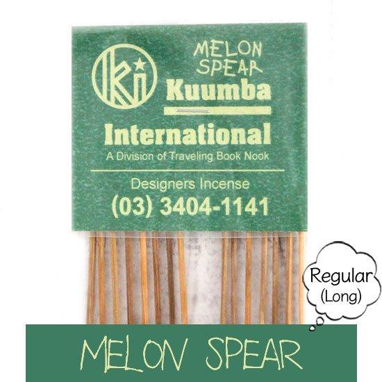 KUUMBA クンバ INCENSE regular (MELON SPEAR)(お香 レギュラーサイズ)