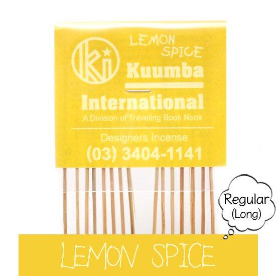 KUUMBA クンバ|INCENSE regular (LEMON SPICE)(お香 レギュラーサイズ)