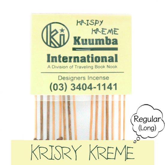 KUUMBA クンバ|INCENSE regular (KRISPY KREME)(お香 レギュラーサイズ)