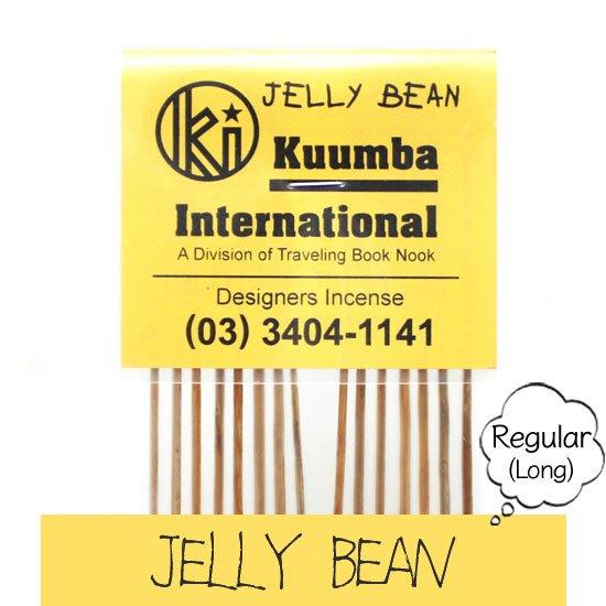 KUUMBA クンバ INCENSE regular (JELLY BEANS)(お香 レギュラーサイズ)