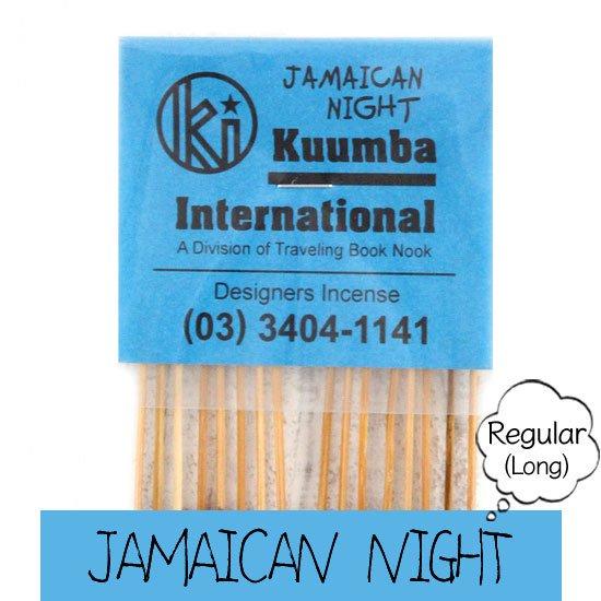 KUUMBA クンバ|INCENSE regular (JAMAICAN NIGHT)(お香 レギュラーサイズ)
