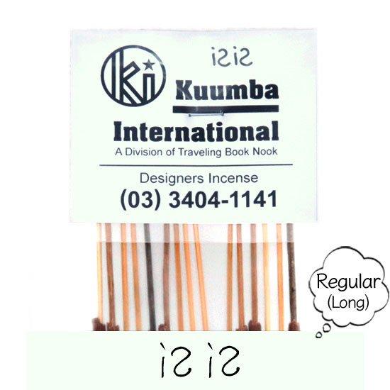 KUUMBA クンバ|INCENSE regular (isis)(お香 レギュラーサイズ)