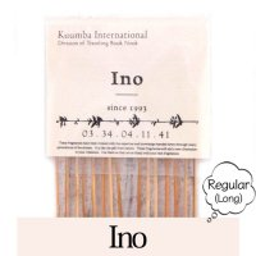 KUUMBA クンバ|INCENSE regular (Ino)(お香 レギュラーサイズ)