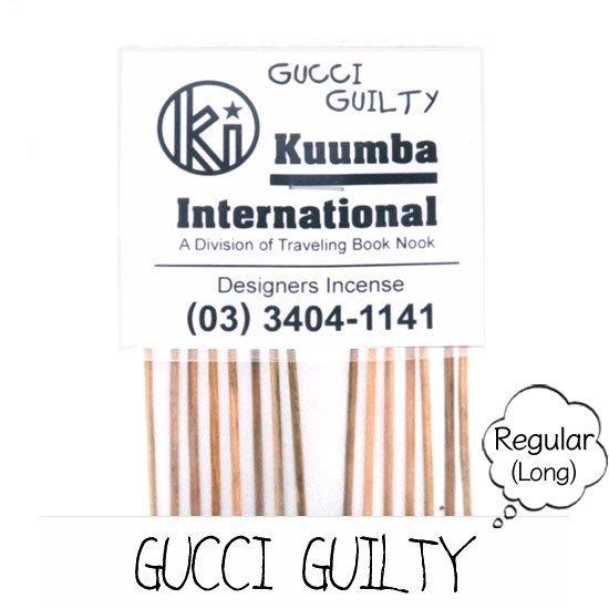 KUUMBA クンバ|INCENSE regular (GUCCI GUILTY)(お香 レギュラーサイズ)