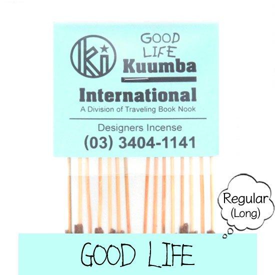 KUUMBA クンバ|INCENSE regular (GOOD LIFE)(お香 レギュラーサイズ)