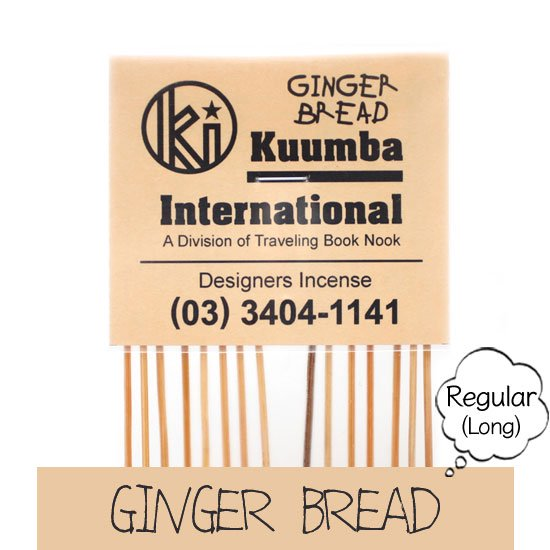 KUUMBA クンバ|INCENSE regular (GINGER BREAD)(お香 レギュラーサイズ)