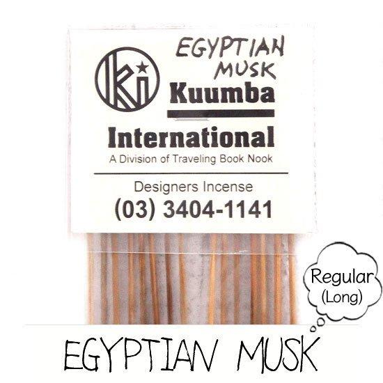 KUUMBA クンバ INCENSE regular (EGYPTIAN MUSK)(お香 レギュラーサイズ)