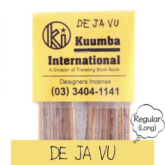 KUUMBA クンバ|INCENSE regular (DE JA VU)(お香 レギュラーサイズ)