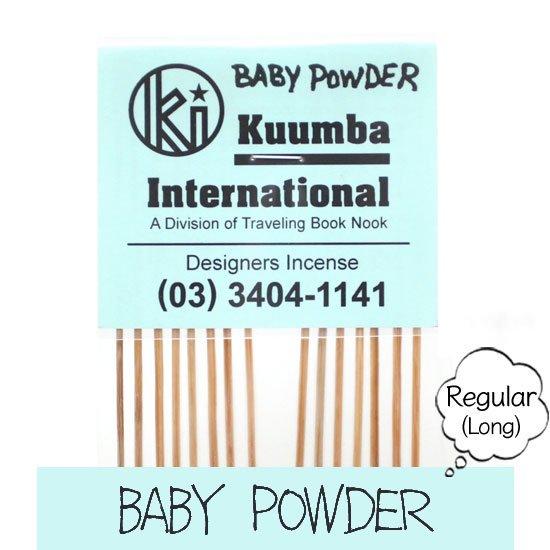 KUUMBA クンバ|INCENSE regular (BABY POWDER)(お香 レギュラーサイズ)
