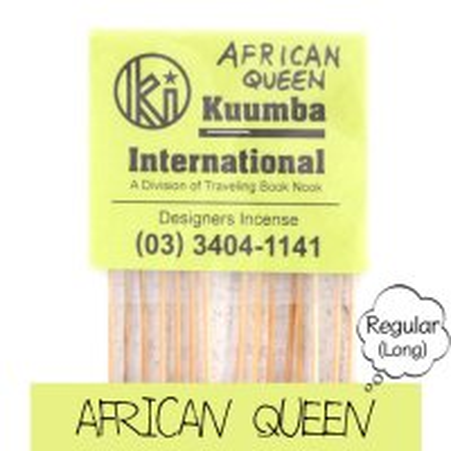 KUUMBA クンバ|INCENSE regular (AFRICAN QUEEN)(お香 レギュラーサイズ)