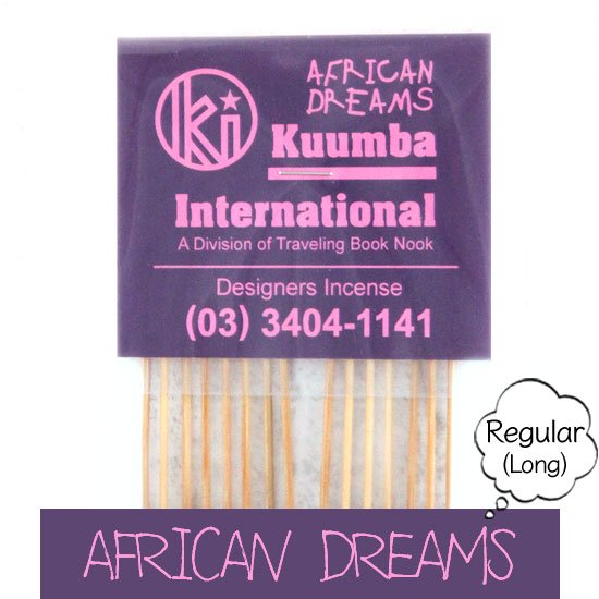 KUUMBA クンバ|INCENSE regular (AFRICAN DREAMS)(お香 レギュラーサイズ)