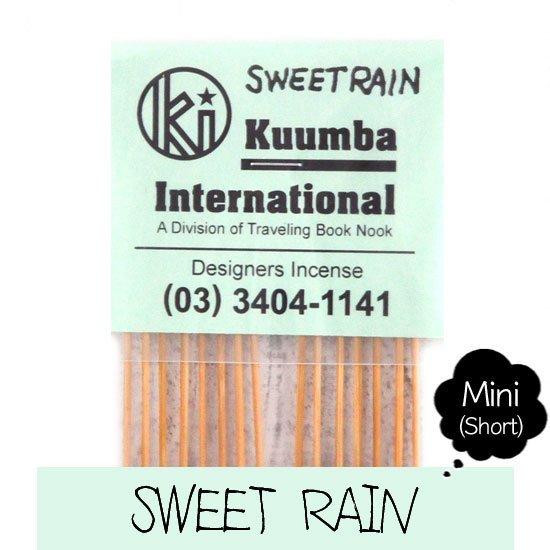 KUUMBA クンバ|INCENSE mini (SWEET RAIN)(お香 ミニサイズ)