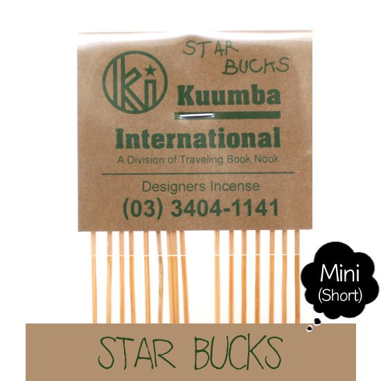KUUMBA クンバ|INCENSE mini (STAR BUCKS)(お香 ミニサイズ)